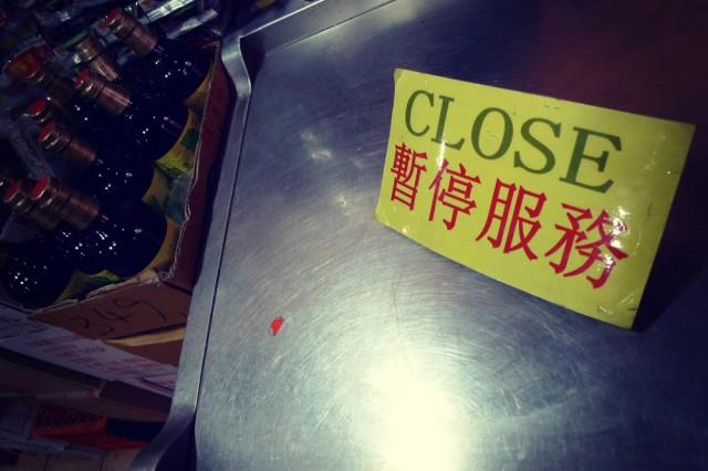 close2